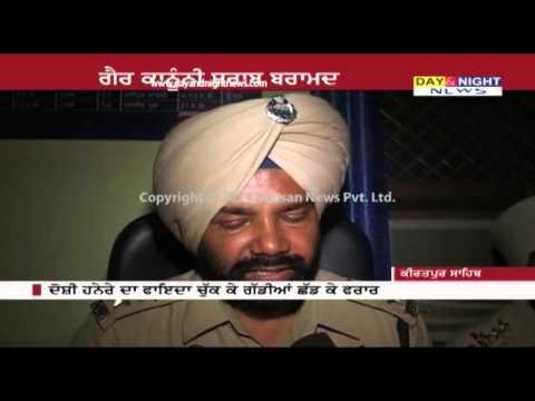 Lok Sabha Elections 2014 | 700 Boxes liquor seized in Kiratpur Sahib