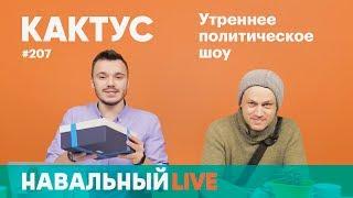 Режиссер Василий Сигарев — о Путине, кино и деле Кирилла Серебренникова