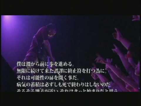 [PV] te' 6/2アルバムリリース!新曲の映像を公開!