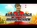 KUNG FU YOGA | MOVIE REVIEW