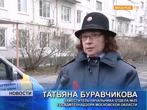 Незаконный захват парковочных мест во дворах Видного