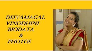 Deivamagal serial actress vinodhini suhasini photos biodata movie  serial list