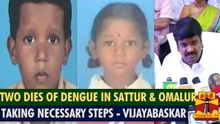 6-Years Child Dies Of Dengue Fever In Sattur