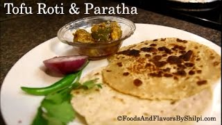 How To Make Soft Roti Or Chapati With Tofu | Quick & Easy Indian Vegetarian Recipes By Shilpi