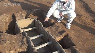6~7世紀の古墳4基 石棺も  上境作ノ内遺跡 つくば