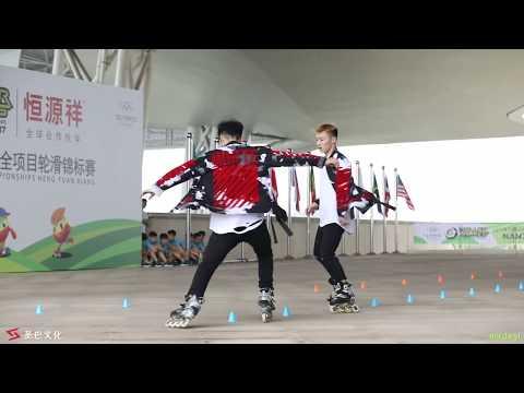 2017 Roller Games,Freestyle Pair Slalom 1st,Ye Hao Qin,Zhang Hao 南京 2017 全项目轮滑锦标赛 自由式 双人花桩 冠军 叶浩钦 张颢