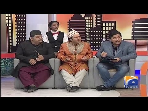 Khabarnaak - 07-January-2018 - Geo News