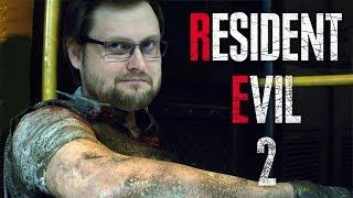 ФИНАЛ ► Resident Evil 2 Remake 9
