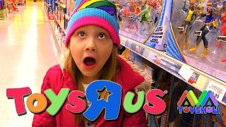 Toys R Us Uk New Toys 2017