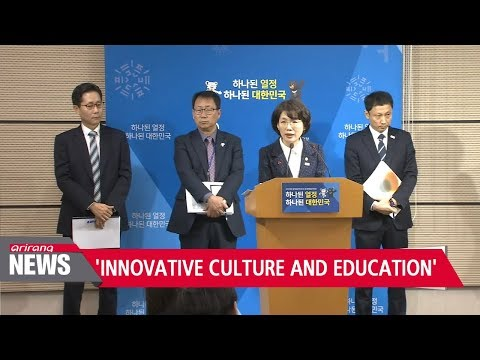 """Ministries of culture and education seek to provide """"innovative culture and education"""" to people"""