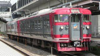 JR信越本線 今井駅 115系