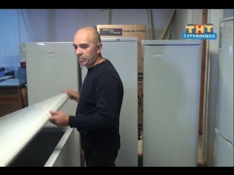 Морозильные камеры гид покупателя