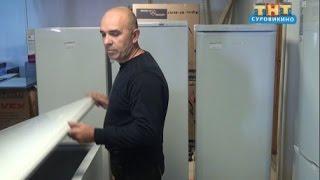 видео Как выбрать морозильную камеру