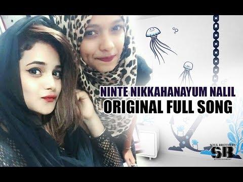 Ninte Nikkahanayum Naalil Original Full Song | Ashkar Perinkary Ente Katha 2018