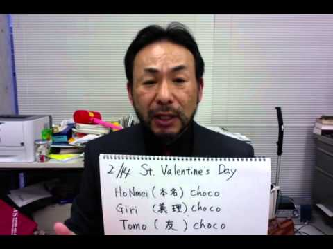 Learning Japanese with BABYMETAL (14) Gimme Chocolate!!-1
