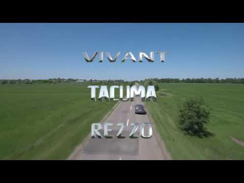 Ремонт и эксплуатация GM Daewoo, Rezzo/Tacuma (Трейлер канала)
