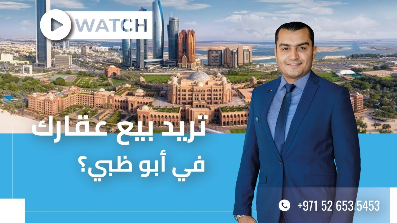 You want to sell your property in Abu Dhabi ?