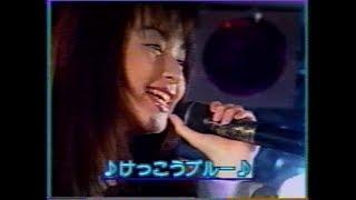 村田和美 - けっこう・ブルー