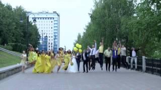 Миша и Ксюша бонус к свадьбе