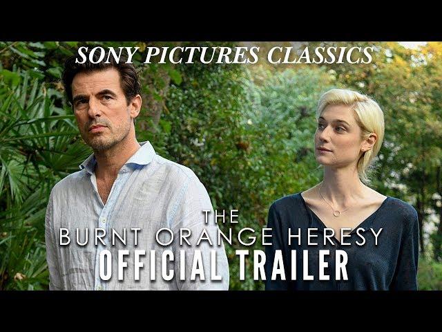 The Burnt Orange Heresy   Official Trailer (2020)