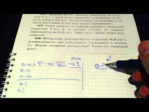 Номер 114. Геометрия 7 класс. Атанасяниз YouTube · Длительность: 2 мин13 с