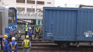 ワム80000を連結して混合列車のような姿を見せる、伊豆箱根鉄道大雄山線...
