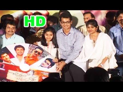 Chitram Cheppina Katha || Uday Kiran's Last Movie || Audio Launch
