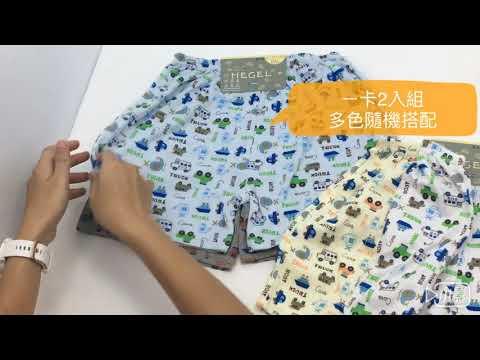 媽咪家【QA002-XL.XXL號】QA2黑格爾平口褲 台灣製 男童 兒童 印花 寬口 內褲 四角褲 小短褲