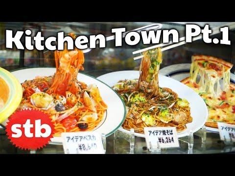 Japanese Food Models:  Kitchen Town Kappabashi Part 1 // SoloTravelBlog