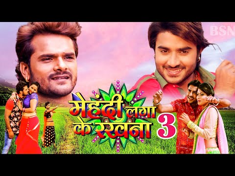 मेंहंदी लगा के रखना 3 | New Bhojpuri Movie Khesari Lal Yadav V/S Chintu Pandey | Public Opinion