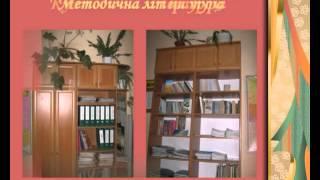 видео стенды в кабинет правознавства