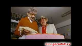 Видео прикол  Худ  фильм Крёстный дед   Городок