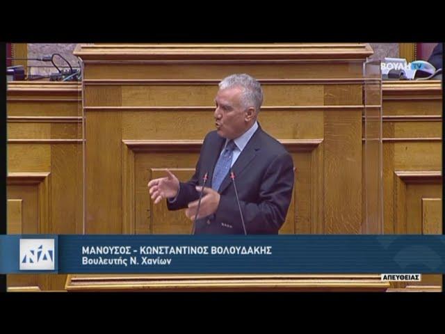 Ο Μ.Βολουδάκης για την πρόταση δυσπιστίας του ΣΥΡΙΖΑ κατά Σταϊκούρα