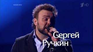 Сергей Ручкин «Everytime You Go Away» - Нокауты - Голос - Сезон 5