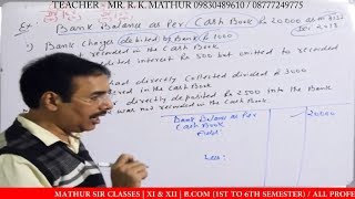 Concept of BRS With Example | Concept of Bank Reconciliation Statement With Example | Mathur Sir