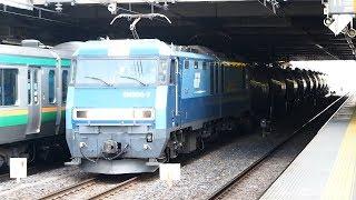 2018/02/16 JR貨物 8099レ EH200-7 大宮駅
