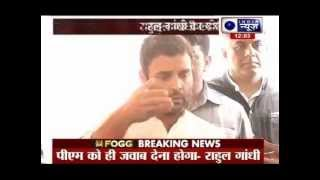 Rahul Gandhi says Sushma Swaraj has committed