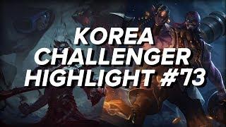 코리아 챌린저 하이라이트 73  Korea Challe…