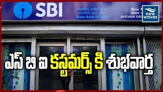 SBI New Rules to Come Into Effect from 1st May | #SBI | #RBI | New Waves