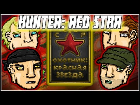 HUNTER: Red Star | Hotline Miami 2: Wrong Number Level Editor [FULL CAMPAIGN]