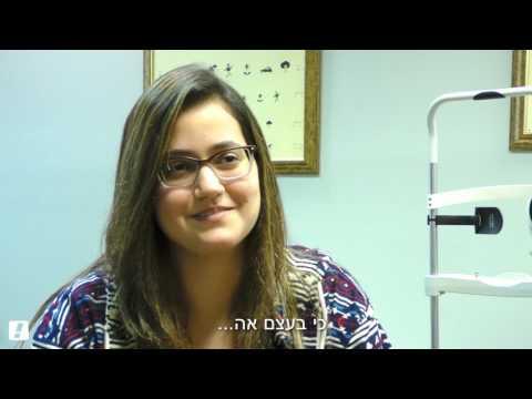 אסותא אופטיק - הסרת משקפיים בלייזר