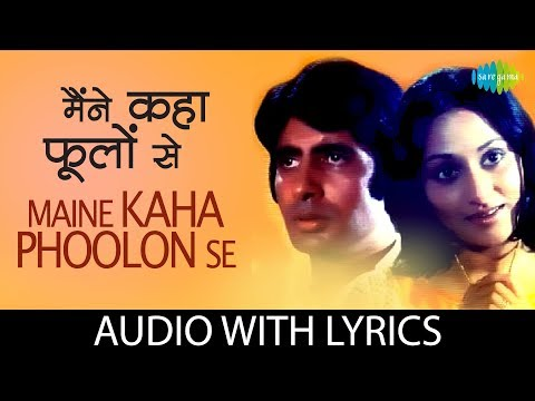 Maine Kaha Phoolon Se ke with lyrics | मेन कप फालून से के के बोल | Lata Mangeshkar | Mili | HD Song