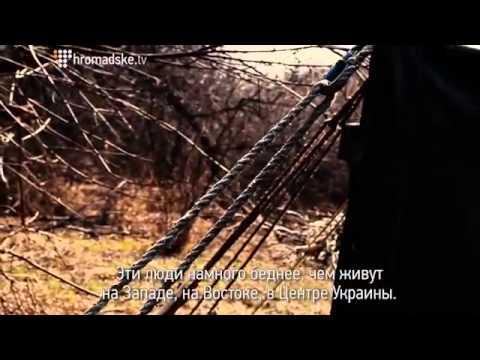 ПОСЛЕДНИЕ СОБЫТИЯ Жители Светлодарска Донецкой области не знают кто с кем воюет