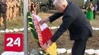 Сегодня восьмая годовщина нападения Грузии на Южную Осетию(Сегодня 8-я годовщина вооруженного нападения Грузии на Южную Осетию. В результате обстрела Цхинвала из..., 2016-08-08T06:22:42.000Z)
