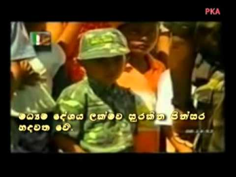 central province song pka