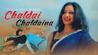 CHALDAI CHALDAINA - Purushottam Subedi Ft. Jeevan Jung Thapa | New Nepali Pop Song 2017