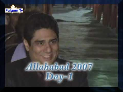 PAIGAM TV:  (Hindi Christian Message) Paramjit Singh in Allahabad (2007)