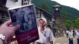 幕末の志士、桂小五郎(木戸孝允)は長州藩が蛤御門の変で破れたことによ...