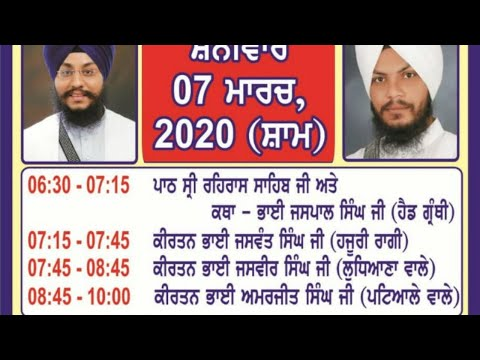 Live-Now-Gurmat-Kirtan-Samagam-From-Krishna-Market-Delhi-7-March-2020-Live-Gurbani-Kirtan-2020