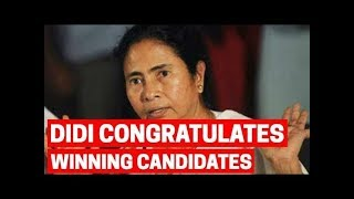 All losers are not losers, says Mamata Banerjee